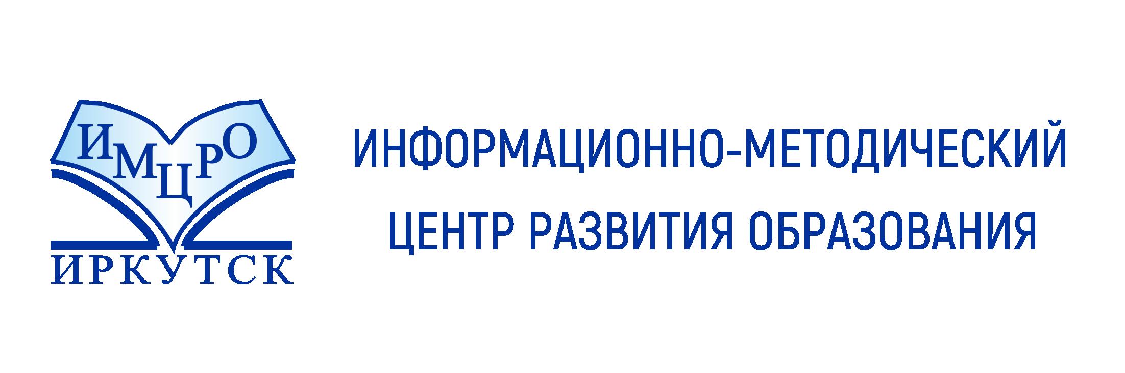 ИМЦРО