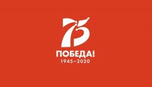Викторина, посвященной 75-летию